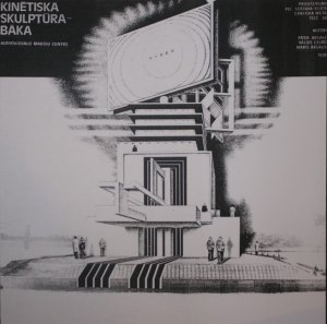 Valdis Celms, Anda Ārgale and Māris Ārgalis, design for multimedia 'Lighthouse', 1978